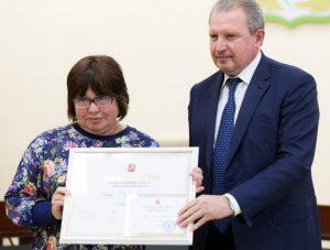 Врачи больницы им. Ганнушкина стали обладателями статуса «Московский врач»