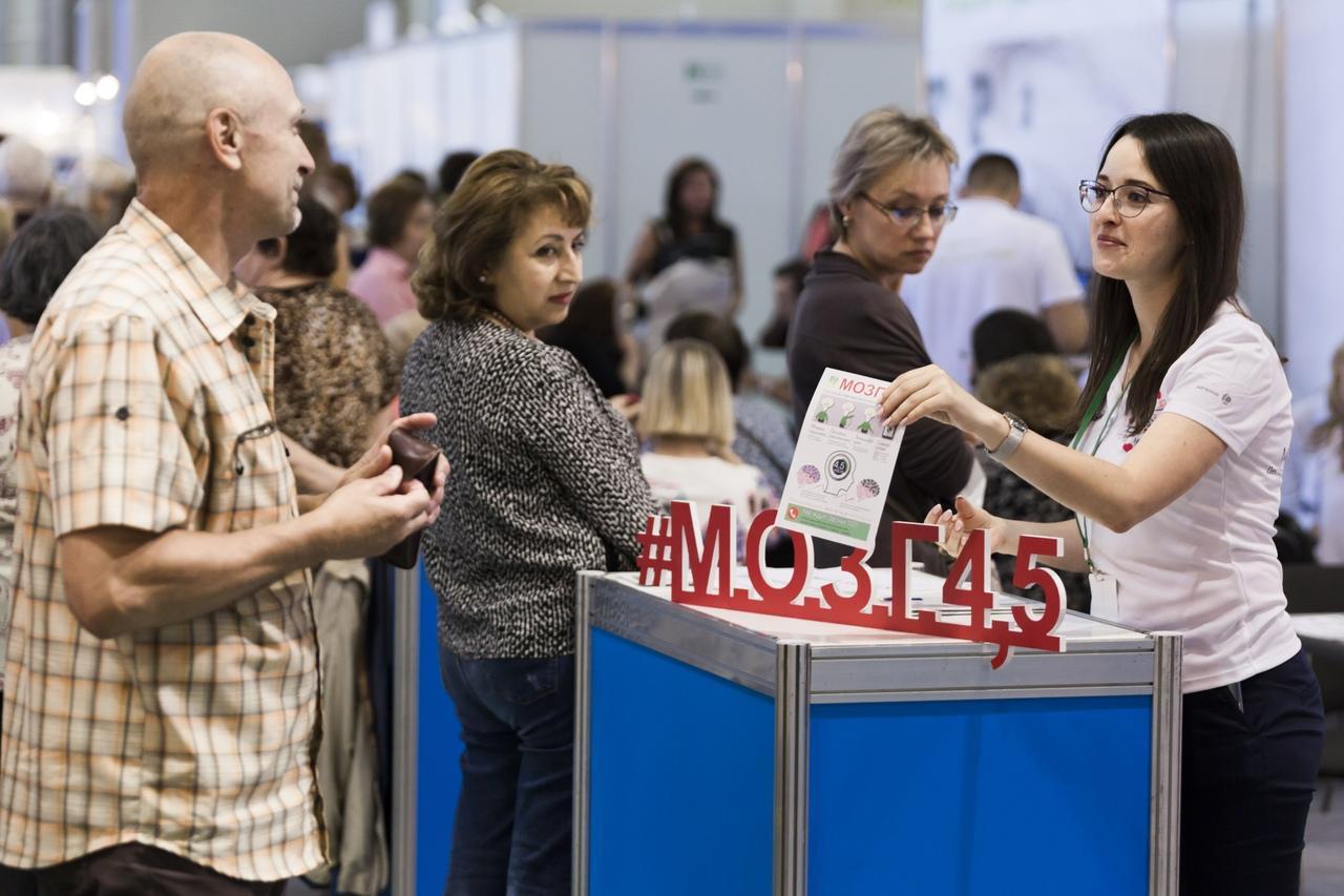 VIII Московский форум «Москвичам — здоровый образ жизни»