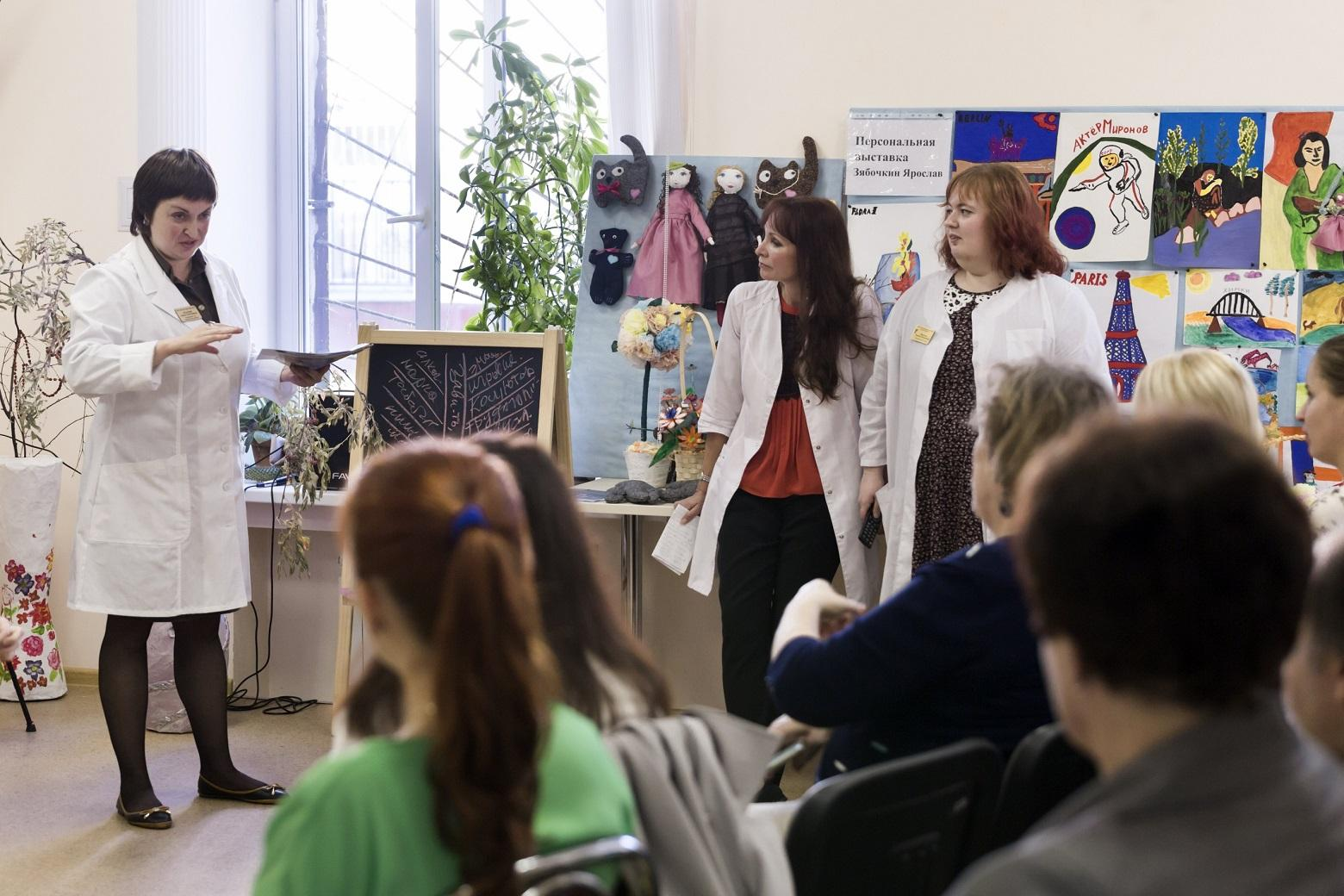 Мастер-класс «Опыт арт-терапии и терапии средой в условиях дневного стационара»