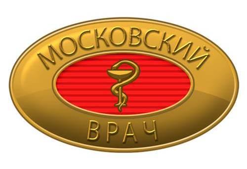 Статус «Московский врач» получили ещё шесть специалистов больницы им. Ганнушкина!