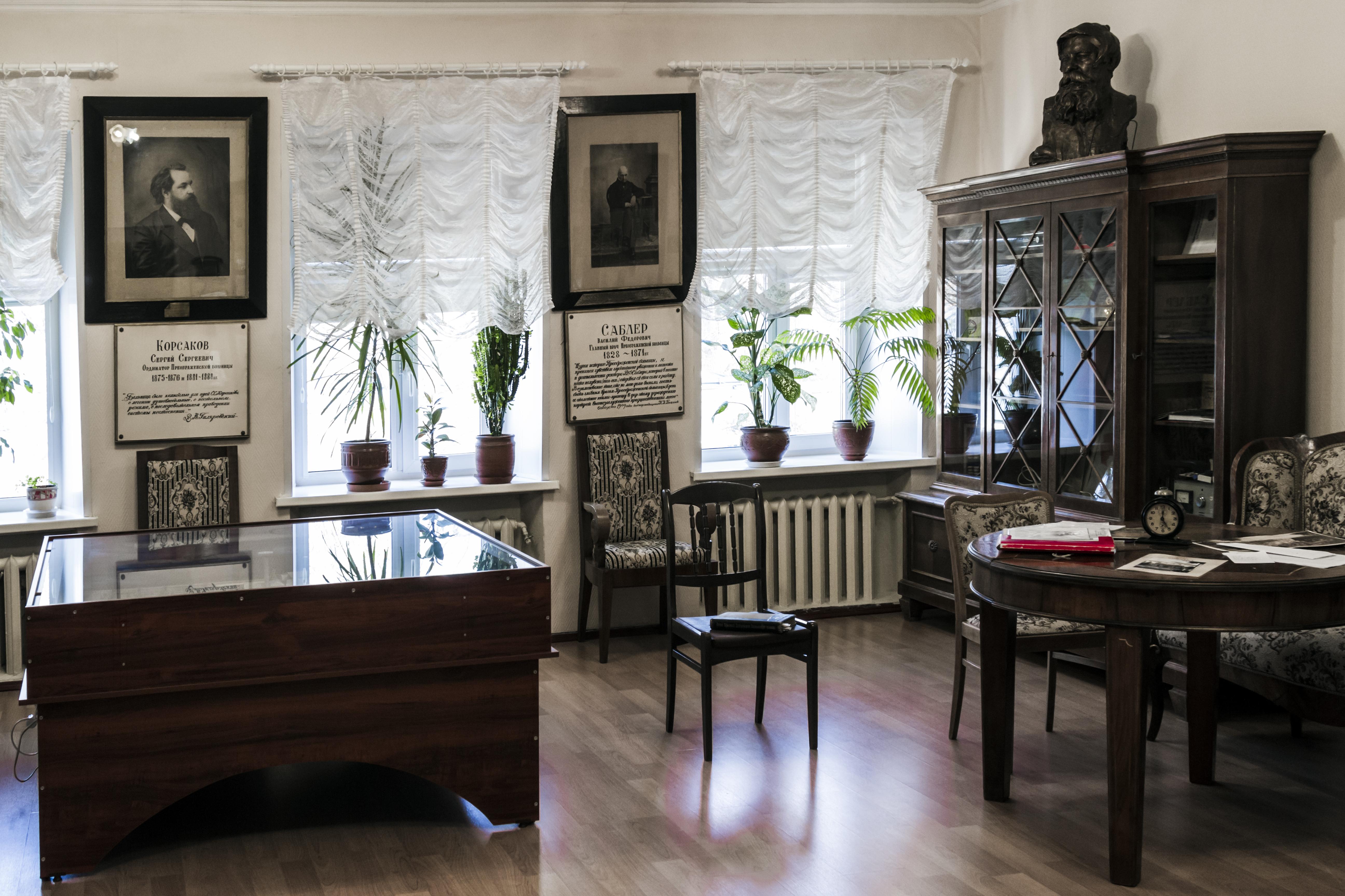 Сегодня исполняется 165 лет со дня рождения русского психиатра Сергея Сергеевича Корсакова.