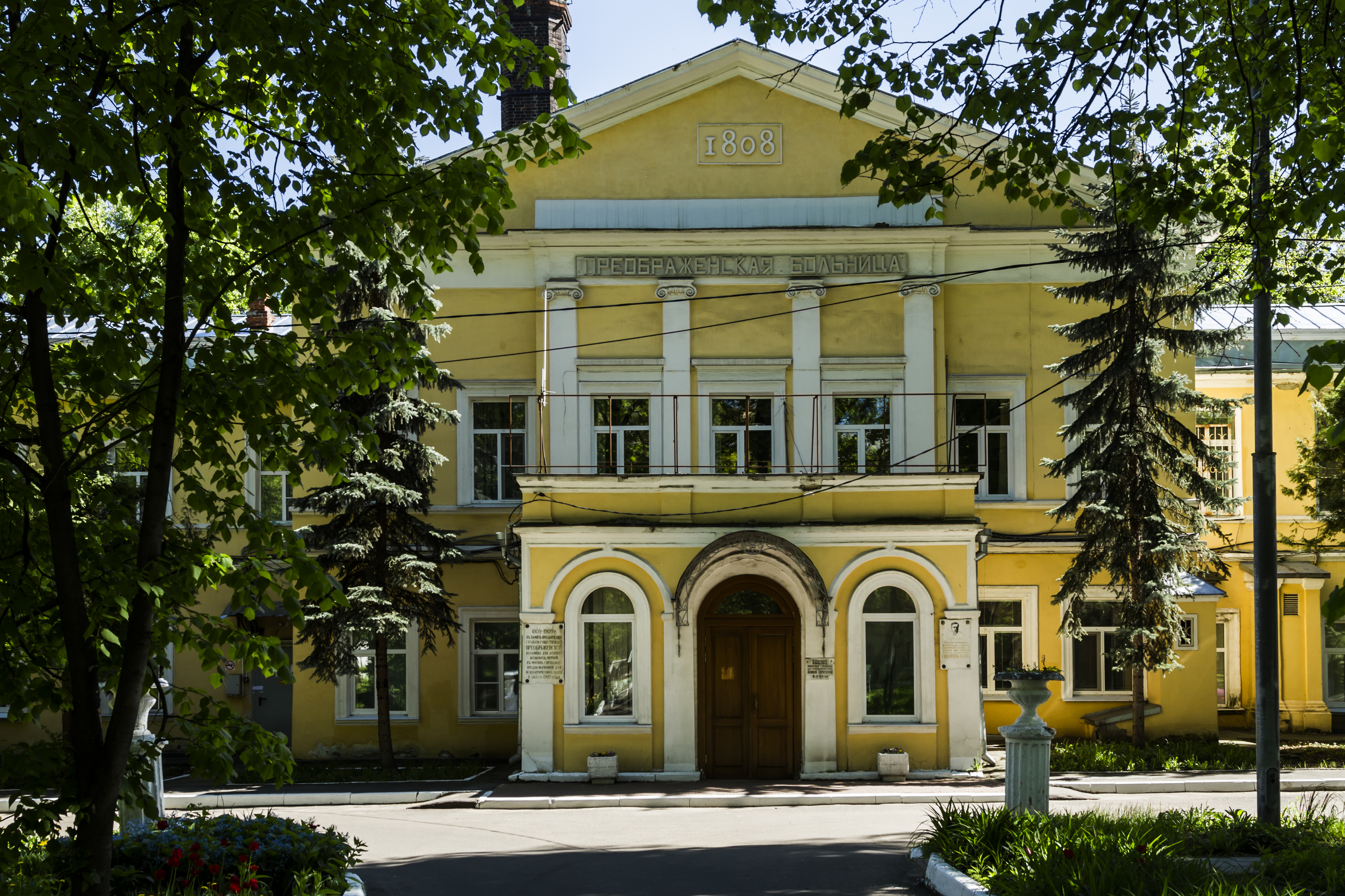 143 года со дня рождения В.А. Гиляровского