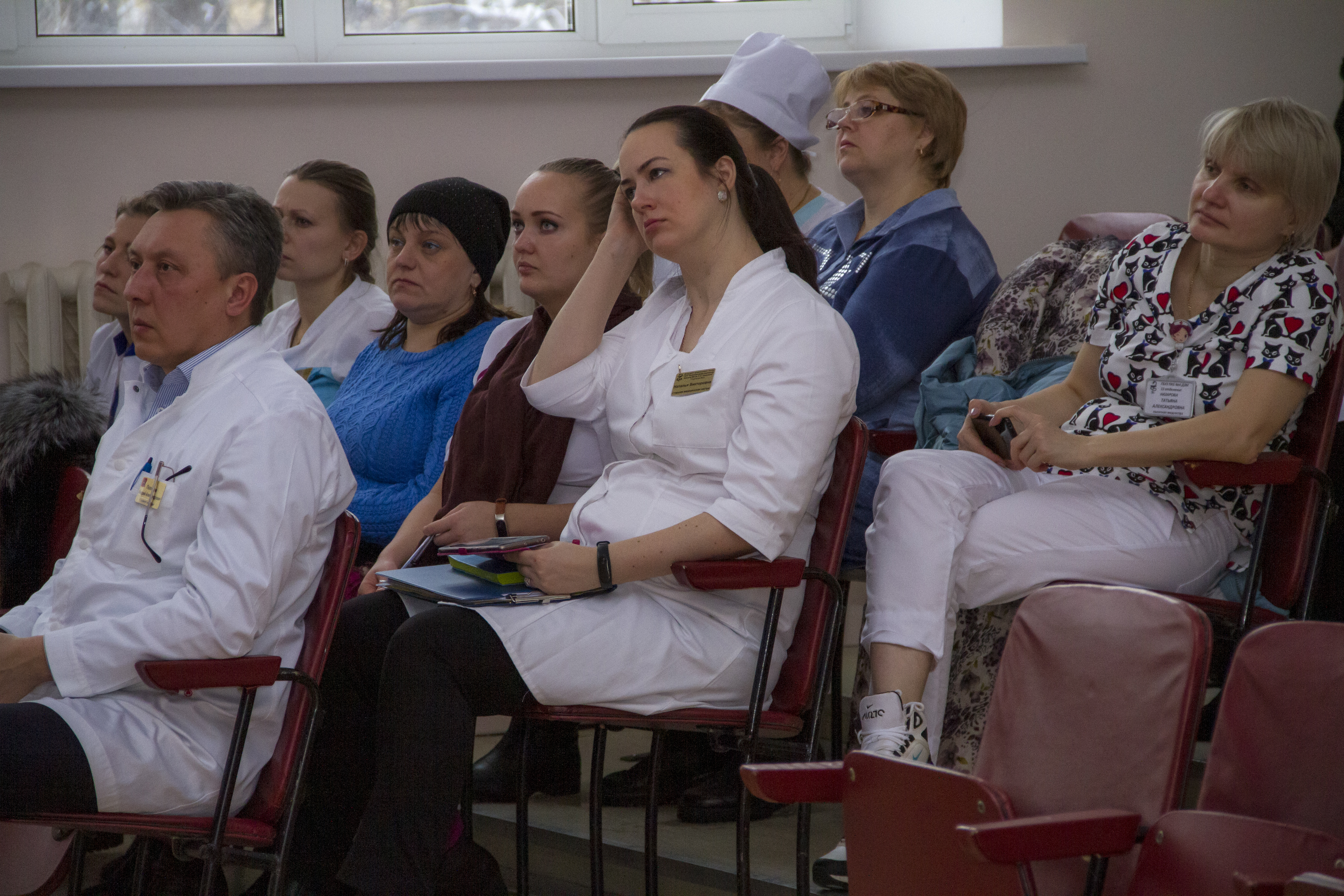 Образовательная программа для среднего медицинского персонала.