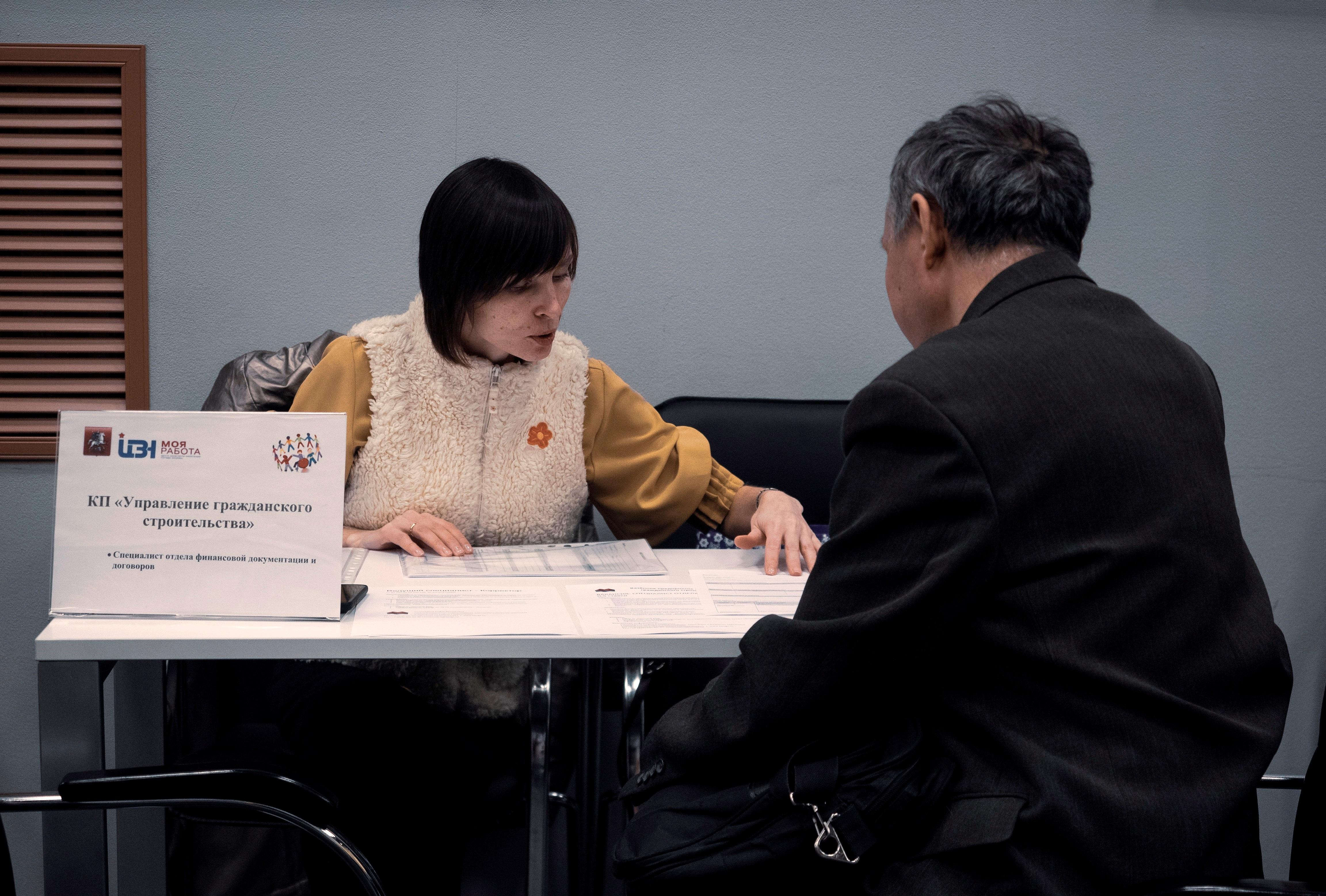 """Клуб для соискателей с инвалидностью """"Хочу работать"""""""