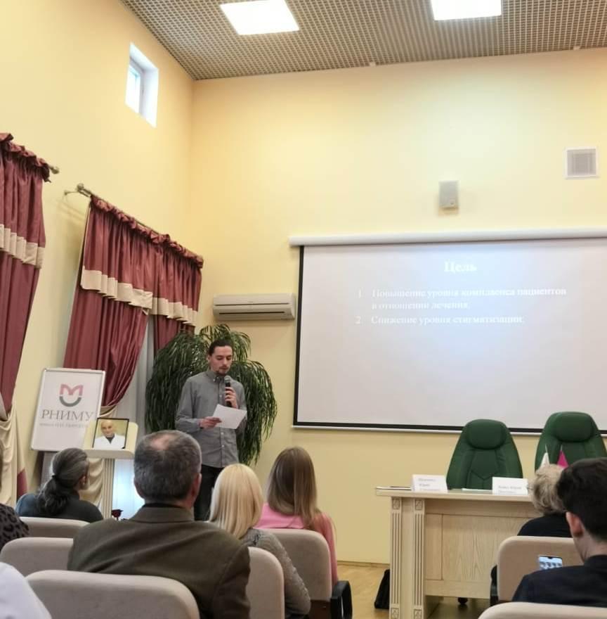 Конференция по амбулаторной и больничной психотерапии