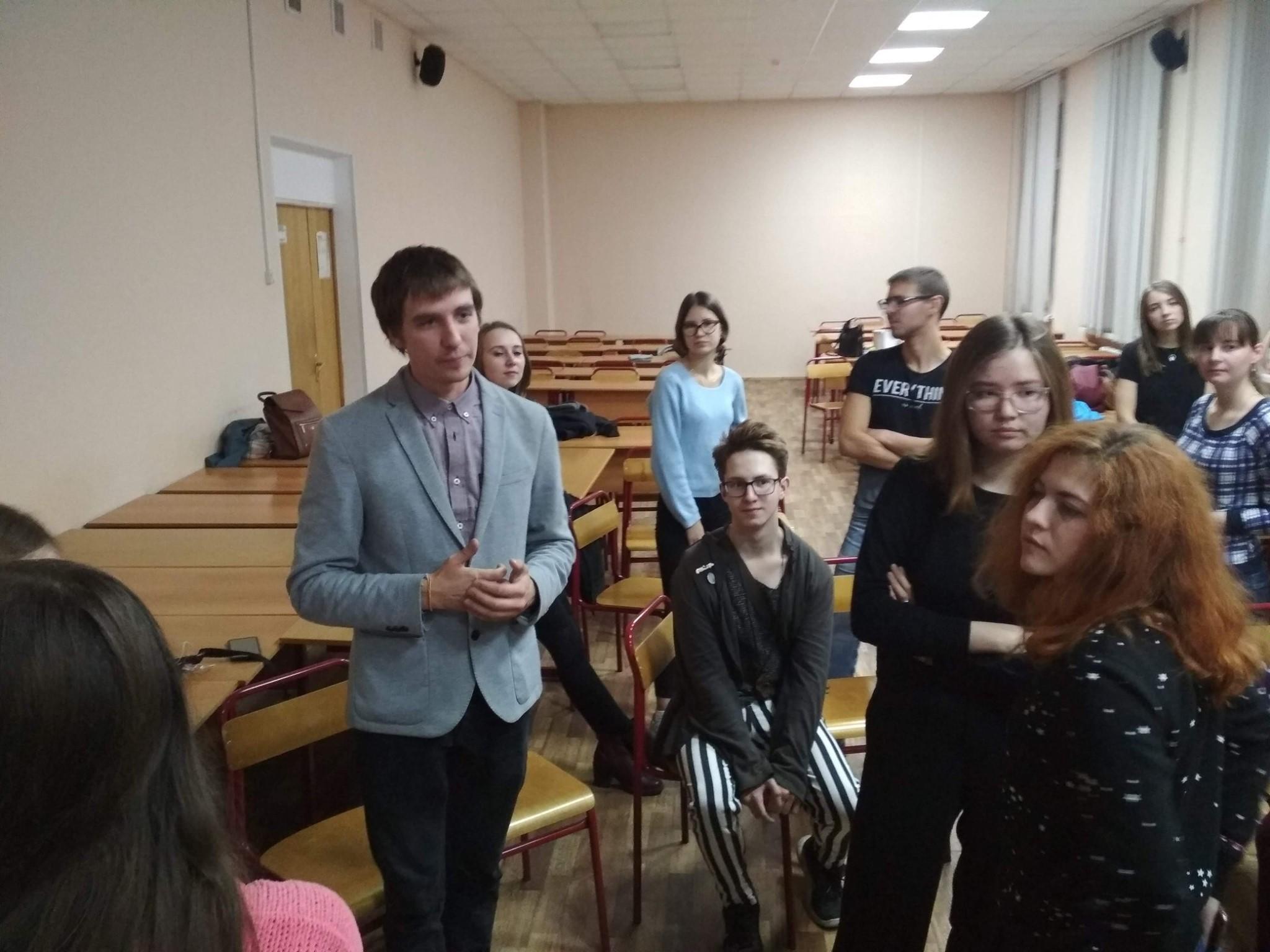 Медицинские психологи больницы им. Ганнушкина провели лекцию для студентов МГППУ