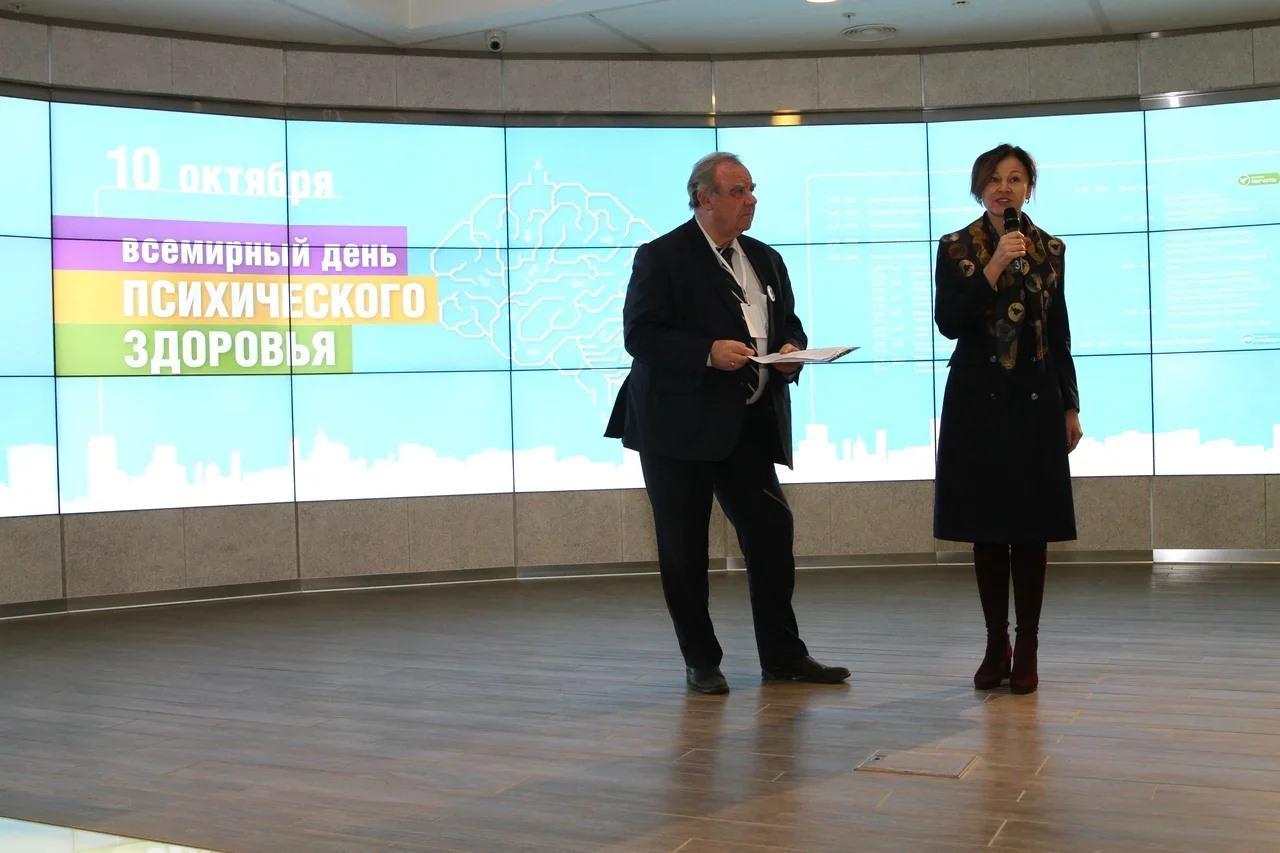 В Москве отметили Всемирный день психического здоровья