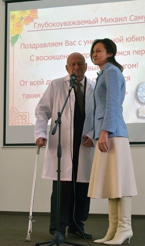 Поздравляем с 90-летним юбилеем Михаила Самуиловича Рубашева!