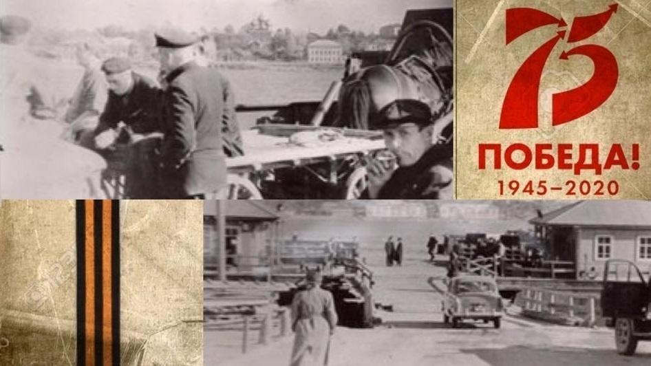 2 мая, 75 лет – Памяти и Славы! Из архива музея больницы.