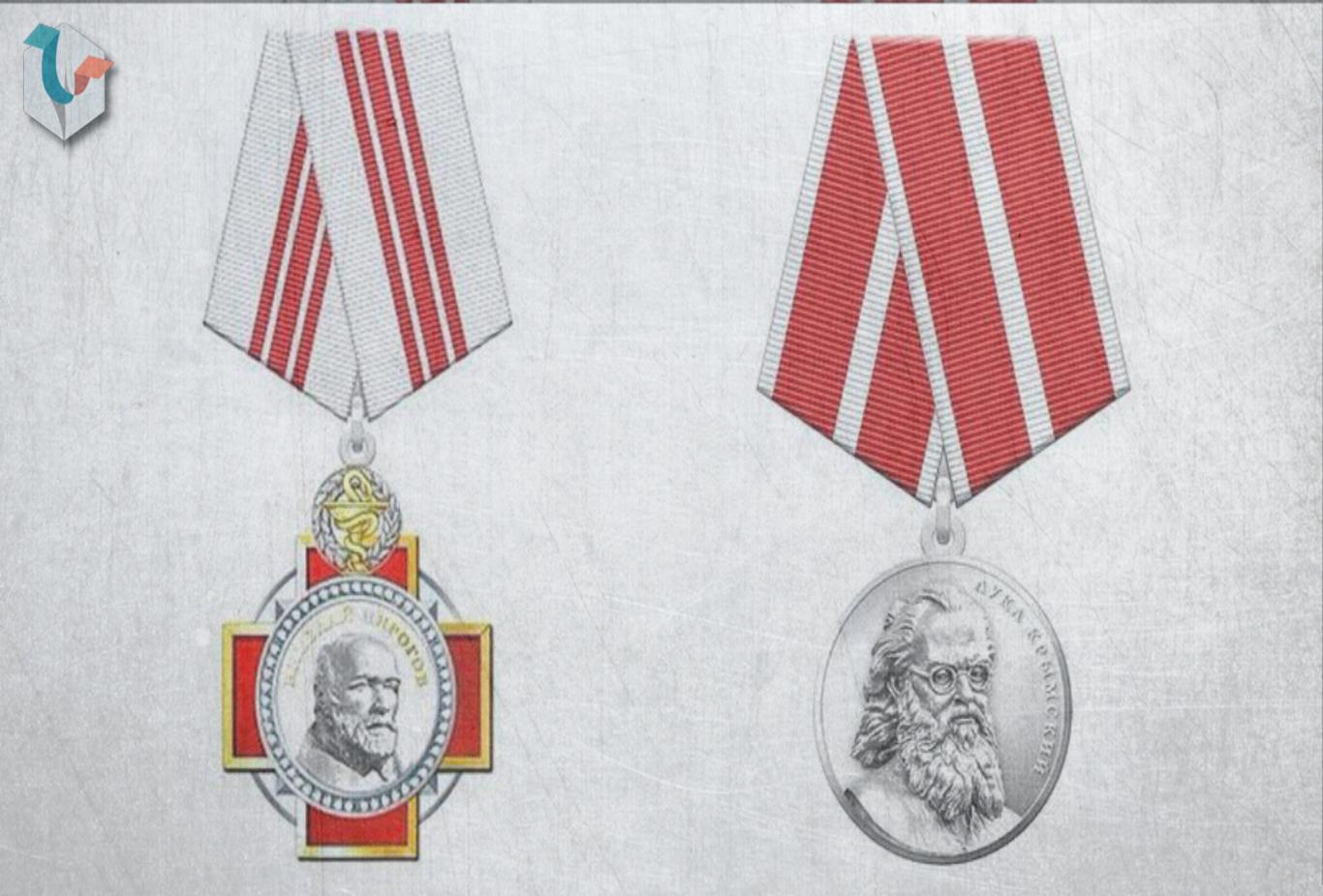 Особый День: государственные награды за борьбу с COVID -19