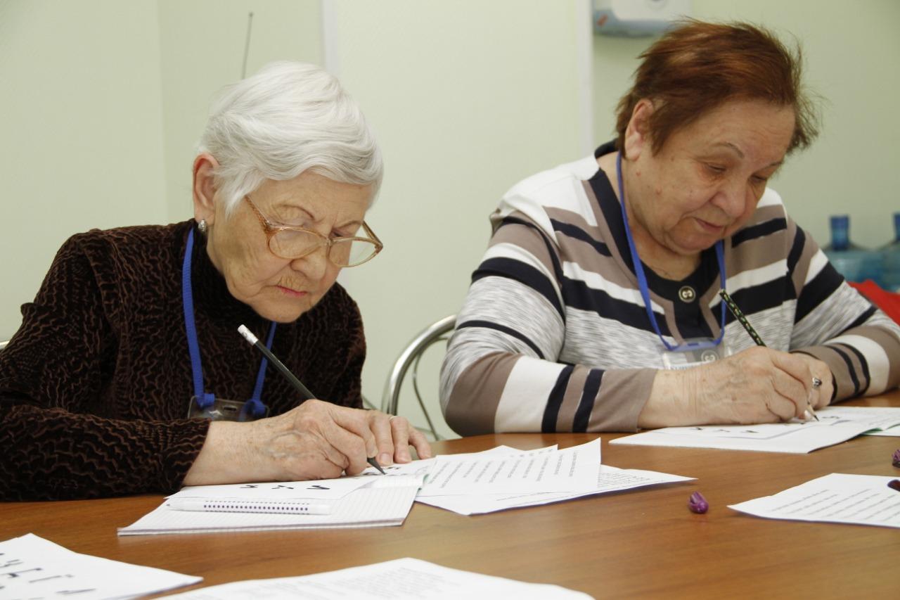 1  октября: Международный день пожилых людей и Международный день музыки
