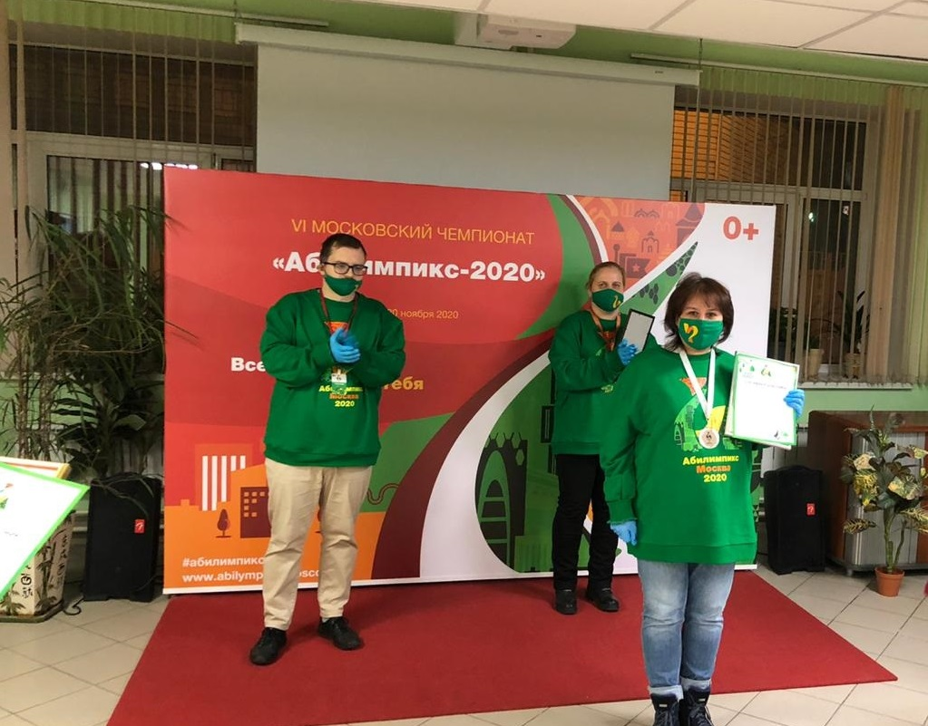 Поздравляем наших победителей и призеров «Абилимпикса-2020»