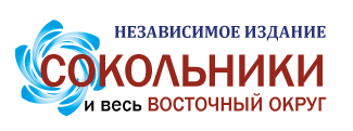 Клиника памяти ПКБ Ганнушкина сменила адрес