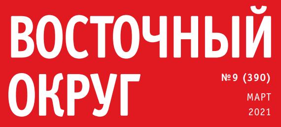 Восточный округ