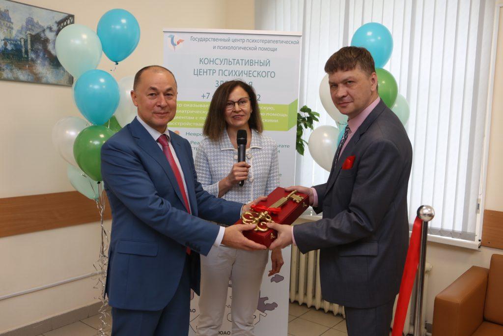 В Москве открылся первый Консультативный центр психического здоровья