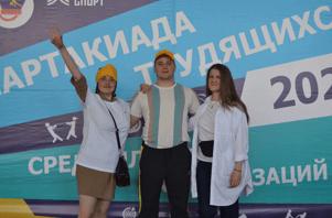 Команда ПКБ № 4 на Спартакиаде Профсоюзов