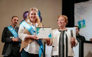 Старший медицинский психолог «ПКБ № 4 им. Ганнушкина» стала победителем конкурса «Московские мастера» по профессии «Психолог» 2021