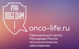 onco-life.ru