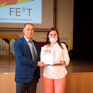 Специалисты больницы им. П.Б. Ганнушкина отмечены благодарностью за участие в фестивале PSY FEST
