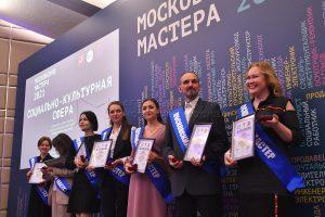 Награда за победу в конкурсе «Московские мастера» в профессии «Психолог» вручена сотруднику ПКБ № 4 им. Ганнушкина.
